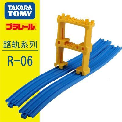 多美卡(TAKARA TOMY)創意拼搭軌道玩具電動火車軌道配件R-06系列150077