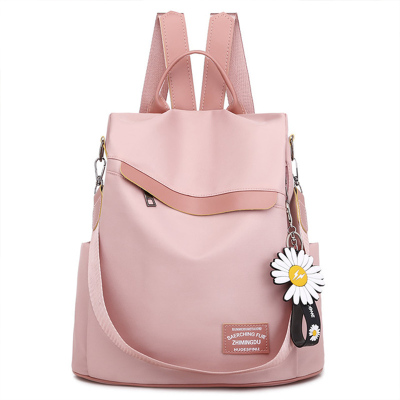 牛津帆布雙肩包女新款韓版潮時尚網紅百搭旅行書包女士小背包