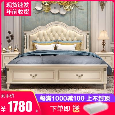 蒙芭莎家具 床 美式床 皮床实木床双人床 苔丝贵族 欧式床简欧床婚床1.8米高箱床储物床 简约现代白色床 卧室1.5m