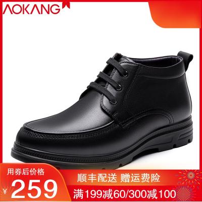 奥康男鞋冬季男士棉鞋新款真皮高帮加绒皮鞋保暖休闲爸爸鞋男棉鞋