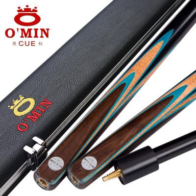 OMIN奧秘盤古斧英式斯諾克臺球桿中式桌球桿美式黑8小頭桿通桿