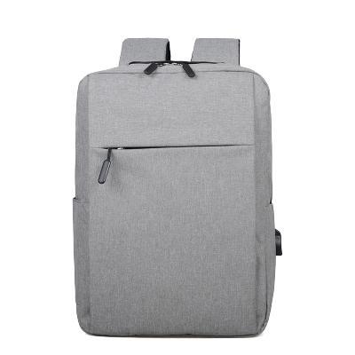 維多利亞旅行者(VICTORIATOURIST)15.6英寸電腦包學生旅游逛街雙肩包學院風V9777灰色