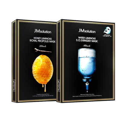 2盒装| JMSOLUTION 肌司研 水光针剂急救面膜10片+蜜莹润蜂胶面膜10片 JM面膜