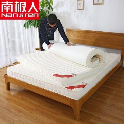 蘇寧放心購加厚床墊1.5m1.8m床學生宿舍單人1.2米榻榻米軟墊床褥子海綿墊被A-STYLE