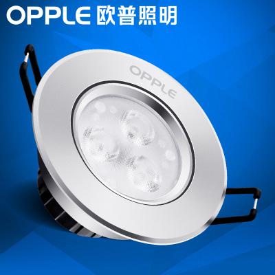 歐普照明OPPLE LED射燈貓眼燈天花燈牛眼燈嵌入式服裝店客廳走廊過道燈超亮5-9W簡約現代