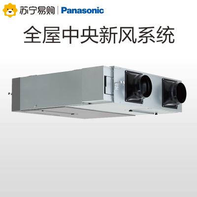 松下(Panasonic)中央新風系統家用全屋凈化新風機系統(PM2.5版)FY-25ZDP1C