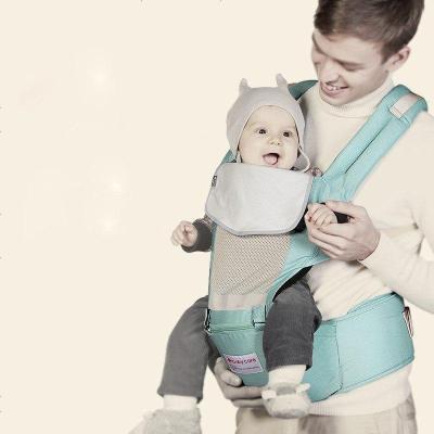 babycare婴儿背带 四季透气多功能婴儿背带 前抱式宝宝腰凳 婴儿腰凳背带