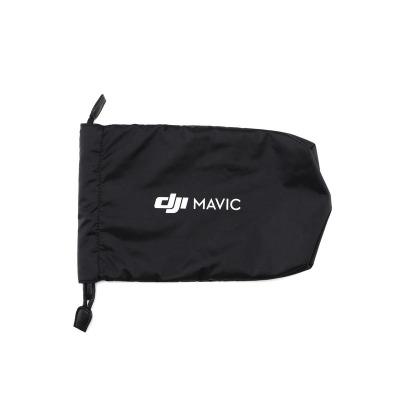 大疆创新 御 Mavic 2 无人机配件包机身收纳袋