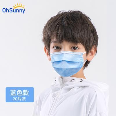 兒童口罩一次性防塵透氣男女童含熔噴層嬰兒防護口鼻罩20只裝