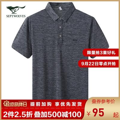 【預估價95】七匹狼T恤男翻領短袖POLO衫男裝2020夏季新款青年條紋印花衣服潮