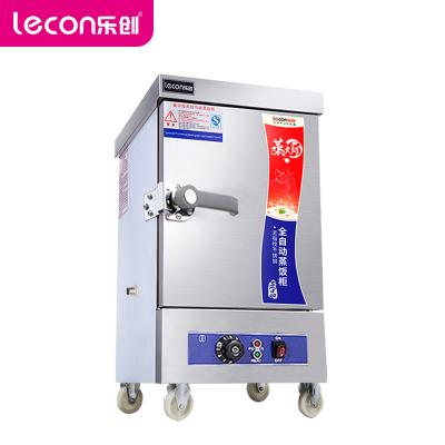 樂創(lecon) 蒸飯柜 LC-2K004 小型定時蒸飯柜 5盤家用小型蒸飯柜 220V全自動商用蒸飯車蒸飯機