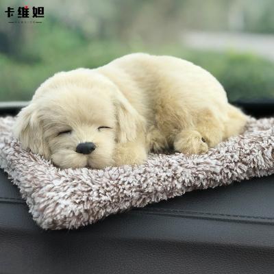卡維妲汽車擺件創意活性炭仿真狗狗車載竹炭包除甲醛除異味車內裝飾用品 拉布拉多-毛絨墊子