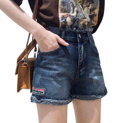 夏季新款女士牛仔褲女高腰短褲時尚卷毛邊彈力修身直筒牛仔褲女士短褲女輕奢世家