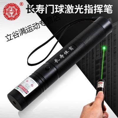充電綠光球比賽教練激光指揮棒 大功率指揮手電
