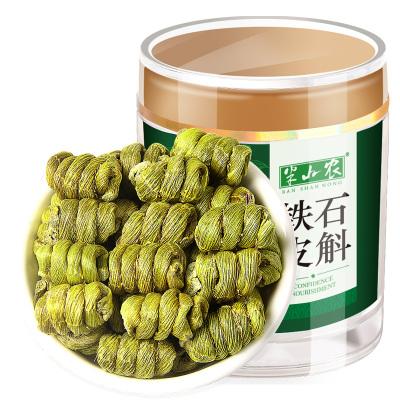 半山農 鐵皮石斛楓斗 浙江樂清石斛 30克/罐膠質豐富 燉湯煮水泡茶