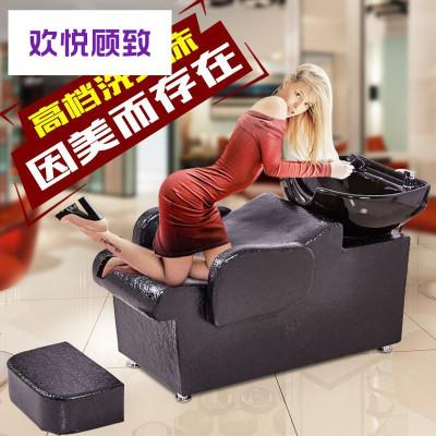 用两用中式洗头床理发店半躺式躺着时尚豪华简易韩式室内多功能
