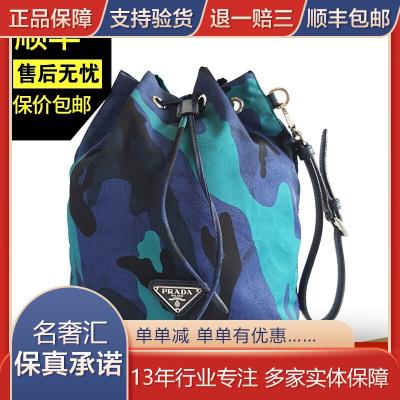 【正品二手95新】普拉達(PRADA)女士藍色迷彩帆布 手拿包  時尚 女包