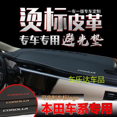 本田奥德赛XRV艾力绅理念S1思域内饰改装中控仪表台避光垫防晒
