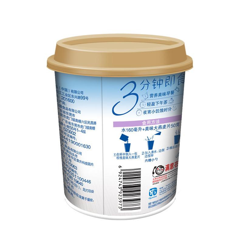 桂格美味大燕麦片牛奶黑谷口味50g