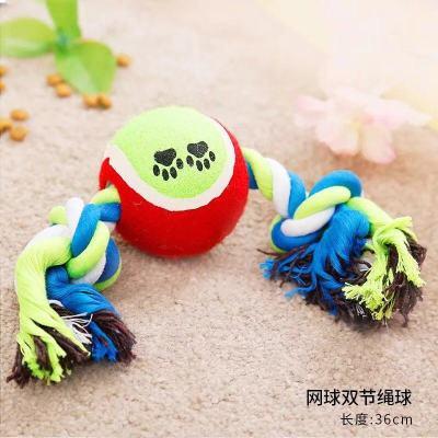 疯狂的小狗 狗狗玩具泰迪耐咬磨牙玩具宠物大型幼犬训练用品