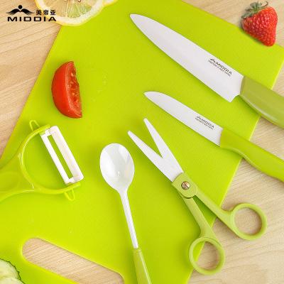 美帝亞(MIDDIA)嬰兒陶瓷剪刀寶寶輔食剪研磨器套裝兒童食物刀具輔食工具食物研磨器套裝輔食研磨器/碗
