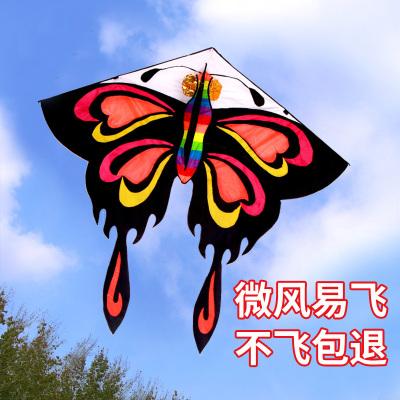 閃電客濰坊風箏蝴蝶風箏全套線輪卡通兒童成人風箏