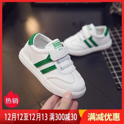 儿童运动鞋男女童休闲鞋白色板鞋宝宝鞋儿童小白鞋单鞋棉鞋学生鞋 莎丞