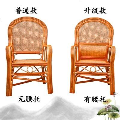 蘇寧放心購單人藤椅辦公真藤椅子休閑單個家用老人靠背椅簡約護腰扶手騰椅A-STYLE