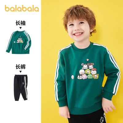 【迪士尼IP款】巴拉巴拉男童套裝兒童秋裝2020新款寶寶童裝兩件套