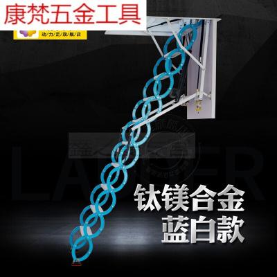 定做动力足阁楼伸缩楼梯家用全自动电动折叠梯复式别墅加厚隐形升降梯