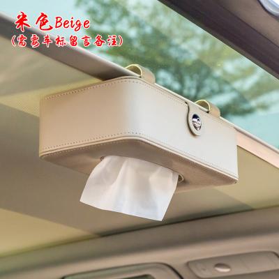 車用品紙巾抽扶手箱餐巾紙固定車載紙巾盒布藝車內飾汽車紙抽用品(掛款米色)