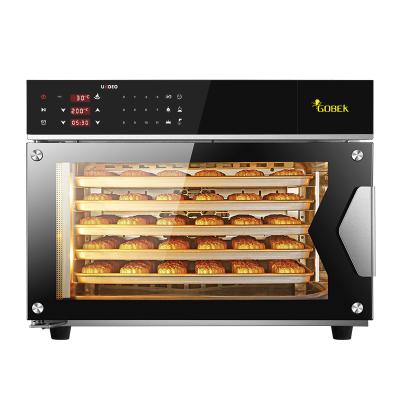 UKOEO 高比克GXT95B商用电烤箱家用烘焙全自动多功能大型容量风炉