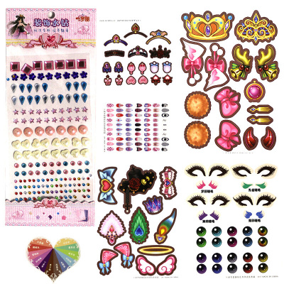 葉羅麗 精靈夢美顏公主女孩玩具套裝兒童化妝彩妝貼紙生日禮物 葉羅麗美顏公主套裝