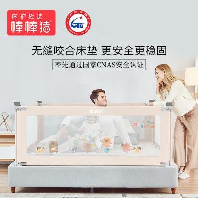 棒棒猪儿童婴儿床护栏杆宝宝防摔掉床边挡板通用1.8-2米大床围栏守护精灵1.8米