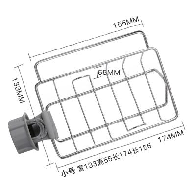 四季沐歌(MICOE)不銹鋼廚房收納神器水龍頭瀝水置物架卡扣式水槽淋浴桿收納架
