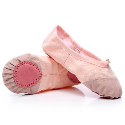 閃電客舞蹈鞋成人幼兒童芭蕾舞鞋女童軟底練功鞋跳舞鞋白色瑜伽鞋