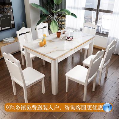 枳記家 大理石餐桌椅組合現代簡約實木長方形餐桌一桌六椅家用吃飯桌子