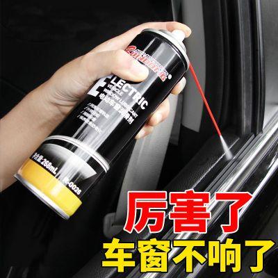 车窗润滑剂汽车专用电动玻璃升降异响消除天窗轨道润滑脂胶条保护