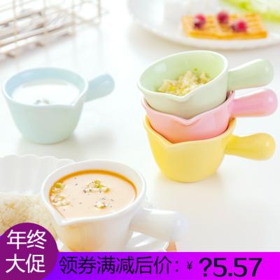 味碟带手柄迷你陶瓷小奶盅壶牛排汁斗奶罐咖啡奶杯玻璃甜品碗ins