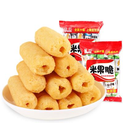 米果脆 30支散裝 奶香味蛋黃味混合裝 原陽米酥香脆夾心