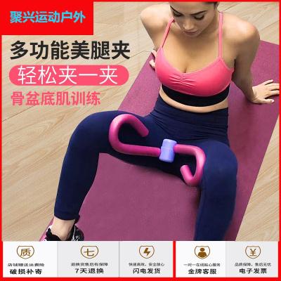 蘇寧運動戶外瘦腿神器大腿內側盆底肌訓練器瘦小腿部懶人家用女健身器材美腿夾聚興新款