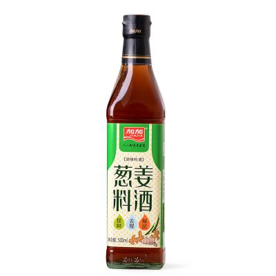 加加 蔥姜料酒500ml 祛腥提味 調味料酒 燒菜增鮮提味烹飪