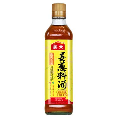 海天古道姜蔥料酒450ml去腥解膻 香味濃郁