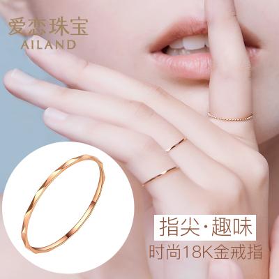 愛戀珠寶 玫瑰色18k金18k彩金女戒戒指指環 玫瑰金時尚尾戒指間戒