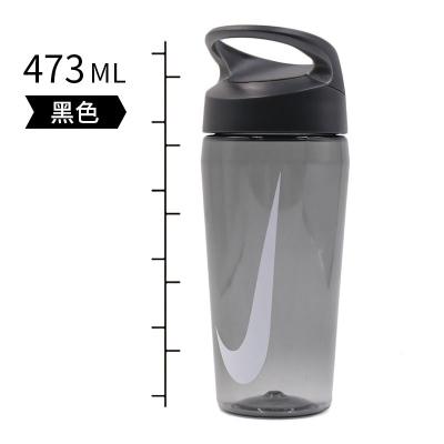 Nike/耐克 运动水壶健身训练473ML便携水杯AC9718-032-404