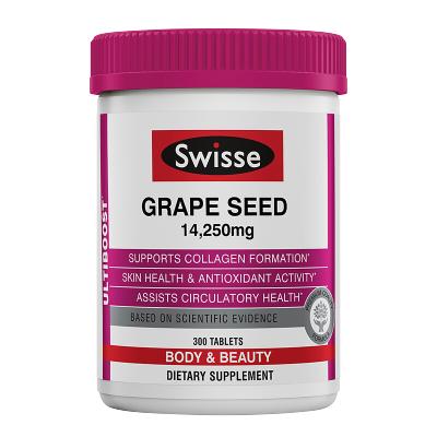 【大规格300?!堪闹?Swisse进口葡萄籽提取物精华胶囊 天然花青素 1瓶装 300粒/瓶