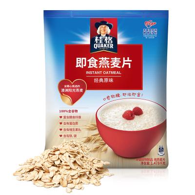 桂格(Quaker)早餐谷物 膳食纤维 即食燕麦片 袋装1478g【新老包装交替发货】