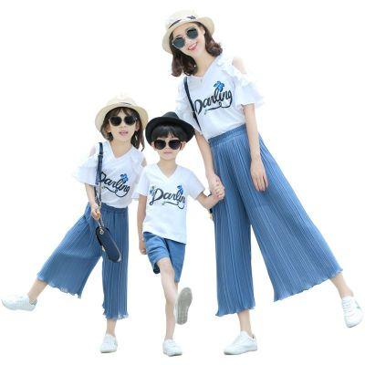 2019網紅薄款親子裝夏裝一家三口四口母子裝母女裝男童女童夏季套裝情侶裝純棉上衣95cm 威珺