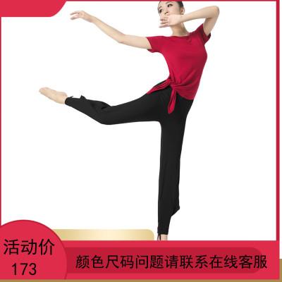 舞蹈裤女莫代尔束腿练功裤成人古典民族舞服装宽松现代舞阔腿裤子