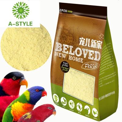 吸蜜鸚鵡營養粉500g 吸蜜粉 吸蜜鸚鵡飼料鳥食鸚鵡粉lori